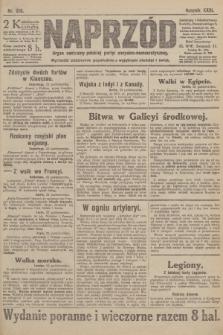 Naprzód : organ centralny polskiej partyi socyalno-demokratycznej. 1914, nr318