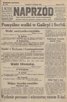 Naprzód : organ centralny polskiej partyi socyalno-demokratycznej. 1914, nr343 (wydanie poranne)