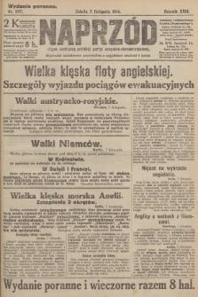 Naprzód : organ centralny polskiej partyi socyalno-demokratycznej. 1914, nr347 (wydanie poranne)