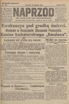 Naprzód : organ centralny polskiej partyi socyalno-demokratycznej. 1914, nr356 (wydanie poranne)