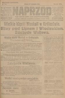 Naprzód : organ centralny polskiej partyi socyalno-demokratycznej. 1914, nr365 (wydanie poranne)