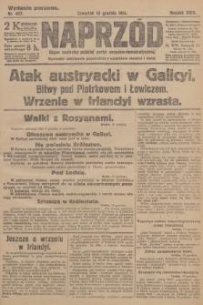Naprzód : organ centralny polskiej partyi socyalno-demokratycznej. 1914, nr407 (wydanie poranne)