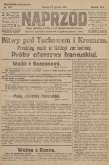 Naprzód : organ centralny polskiej partyi socyalno-demokratycznej. 1914, nr429 (wydanie poranne)