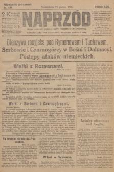 Naprzód : organ centralny polskiej partyi socyalno-demokratycznej. 1914, nr436 (wydanie poranne)