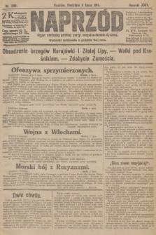 Naprzód : organ centralny polskiej partyi socyalno-demokratycznej. 1915, nr 260