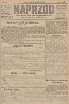 Naprzód : organ centralny polskiej partyi socyalno-demokratycznej. 1915, nr 290