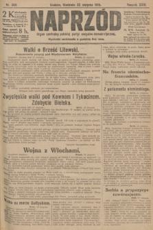 Naprzód : organ centralny polskiej partyi socyalno-demokratycznej. 1915, nr 309