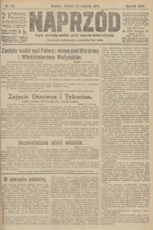 Naprzód : organ centralny polskiej partyi socyalno-demokratycznej. 1915, nr 311