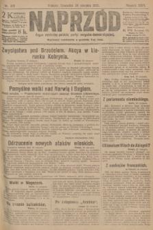 Naprzód : organ centralny polskiej partyi socyalno-demokratycznej. 1915, nr 313