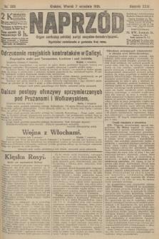 Naprzód : organ centralny polskiej partyi socyalno-demokratycznej. 1915, nr 325