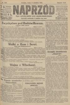 Naprzód : organ centralny polskiej partyi socyalno-demokratycznej. 1915, nr 326