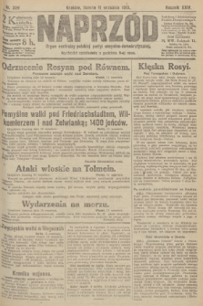 Naprzód : organ centralny polskiej partyi socyalno-demokratycznej. 1915, nr 329
