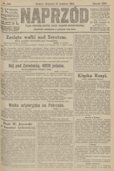 Naprzód : organ centralny polskiej partyi socyalno-demokratycznej. 1915, nr 330