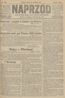 Naprzód : organ centralny polskiej partyi socyalno-demokratycznej. 1915, nr 333