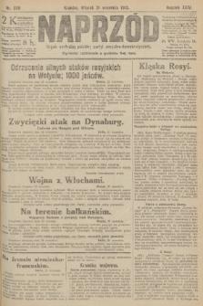 Naprzód : organ centralny polskiej partyi socyalno-demokratycznej. 1915, nr 339