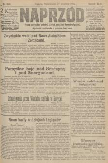 Naprzód : organ centralny polskiej partyi socyalno-demokratycznej. 1915, nr 345