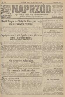 Naprzód : organ centralny polskiej partyi socyalno-demokratycznej. 1915, nr 347