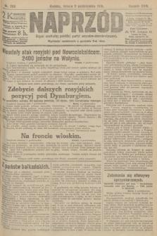 Naprzód : organ centralny polskiej partyi socyalno-demokratycznej. 1915, nr 350