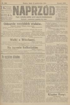 Naprzód : organ centralny polskiej partyi socyalno-demokratycznej. 1915, nr 354