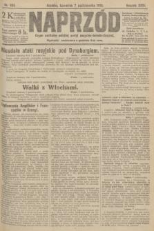 Naprzód : organ centralny polskiej partyi socyalno-demokratycznej. 1915, nr 355