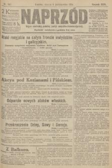 Naprzód : organ centralny polskiej partyi socyalno-demokratycznej. 1915, nr 357
