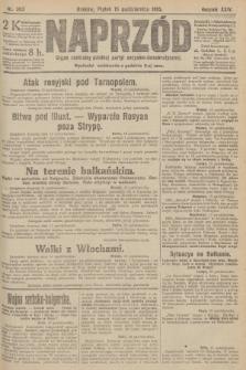 Naprzód : organ centralny polskiej partyi socyalno-demokratycznej. 1915, nr 363
