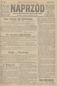 Naprzód : organ centralny polskiej partyi socyalno-demokratycznej. 1915, nr 364