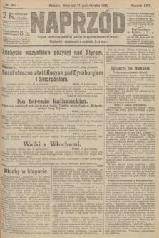 Naprzód : organ centralny polskiej partyi socyalno-demokratycznej. 1915, nr 365