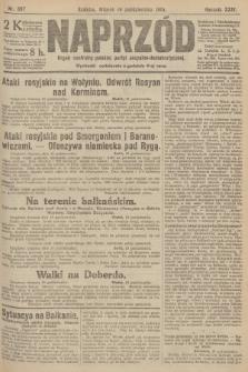 Naprzód : organ centralny polskiej partyi socyalno-demokratycznej. 1915, nr 367