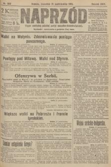 Naprzód : organ centralny polskiej partyi socyalno-demokratycznej. 1915, nr 369