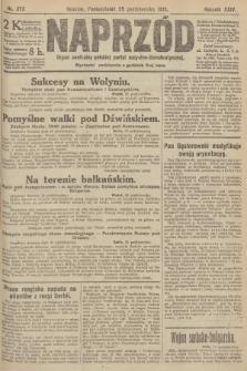 Naprzód : organ centralny polskiej partyi socyalno-demokratycznej. 1915, nr 373