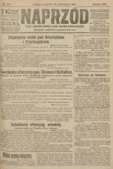 Naprzód : organ centralny polskiej partyi socyalno-demokratycznej. 1915, nr 376