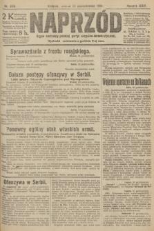Naprzód : organ centralny polskiej partyi socyalno-demokratycznej. 1915, nr 378