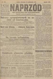 Naprzód : organ centralny polskiej partyi socyalno-demokratycznej. 1915, nr 379