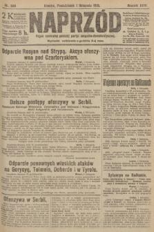 Naprzód : organ centralny polskiej partyi socyalno-demokratycznej. 1915, nr 380