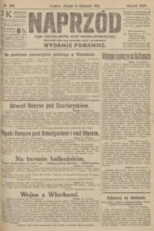 Naprzód : organ centralny polskiej partyi socyalno-demokratycznej. 1915, nr 396 (wydanie poranne)