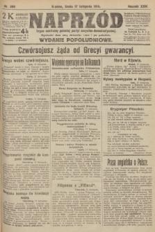 Naprzód : organ centralny polskiej partyi socyalno-demokratycznej. 1915, nr 399 (wydanie popołudniowe)