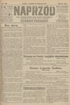 Naprzód : organ centralny polskiej partyi socyalno-demokratycznej. 1915, nr 400 (wydanie poranne)