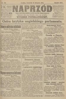 Naprzód : organ centralny polskiej partyi socyalno-demokratycznej. 1915, nr 401 (wydanie popołudniowe)