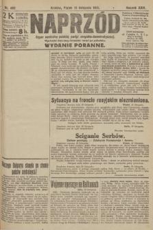 Naprzód : organ centralny polskiej partyi socyalno-demokratycznej. 1915, nr 402 (wydanie poranne)
