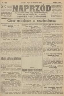 Naprzód : organ centralny polskiej partyi socyalno-demokratycznej. 1915, nr 403 (wydanie popołudniowe)