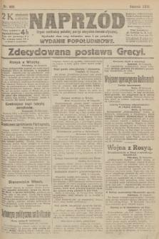 Naprzód : organ centralny polskiej partyi socyalno-demokratycznej. 1915, nr 408 (wydanie popołudniowe)