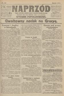 Naprzód : organ centralny polskiej partyi socyalno-demokratycznej. 1915, nr 410 (wydanie popołudniowe)