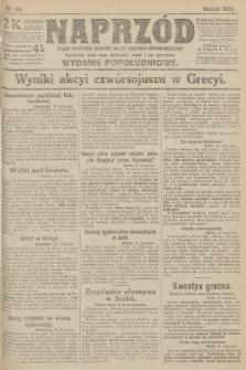 Naprzód : organ centralny polskiej partyi socyalno-demokratycznej. 1915, nr 418 (wydanie popołudniowe)