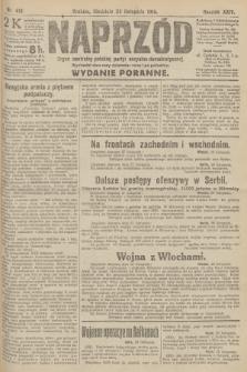 Naprzód : organ centralny polskiej partyi socyalno-demokratycznej. 1915, nr 419 (wydanie poranne)