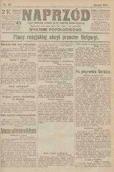 Naprzód : organ centralny polskiej partyi socyalno-demokratycznej. 1915, nr 421 (wydanie popołudniowe)