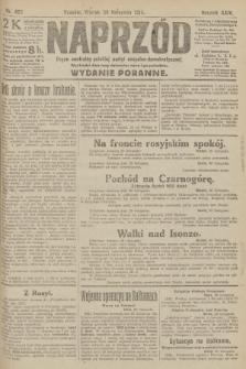 Naprzód : organ centralny polskiej partyi socyalno-demokratycznej. 1915, nr 422 (wydanie poranne)