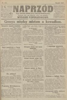 Naprzód : organ centralny polskiej partyi socyalno-demokratycznej. 1915, nr 425 (wydanie popołudniowe)