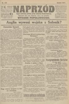 Naprzód : organ centralny polskiej partyi socyalno-demokratycznej. 1915, nr 429 (wydanie popołudniowe)