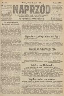 Naprzód : organ centralny polskiej partyi socyalno-demokratycznej. 1915, nr 435 (wydanie poranne)